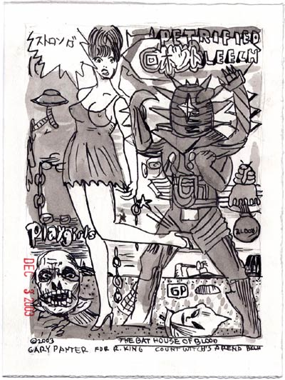 http://www.garypanter.com/site/files/gimgs/7_02bathsp.jpg